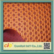 3D Air Mesh Fabric/Spacer Mesh Fabric