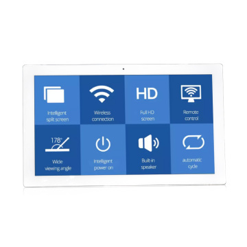 24 Inch Smart Android Tablet PC με NFC