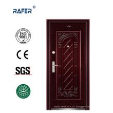 Продаем лучшие стальные двери (РА-S105)