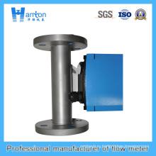 Металлический ротаметр Ht-212