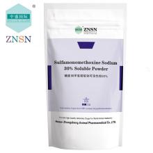 ZNSN Compound Sulfadimethoxine sodium soluble powder
