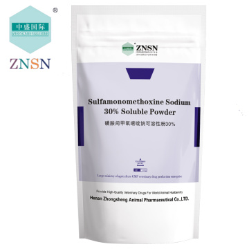 ZNSN Compound Sulfadimethoxine sodium soluble powder