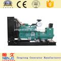 ЦБЭПК марки NTA855-G1 250KVA/200KW вода охлаждается три фазы генератора price(200kw~1200kw)