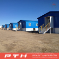 Flat Pack Container House as Prefabricated Office Building