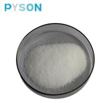 Пропионил L-карнитин HCl (внутренний стандарт)