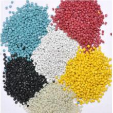 Fábrica de materia prima de plástico, chatarra de PVC y resina, PP, HDPE, granos de LDPE