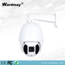 HD-IR Babban Speed ​​Dome 2.0MP IP PTZ Kamara