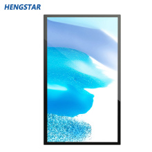 Android HD-Werbedisplay Digital Signage
