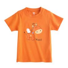Kinder T-Shirt, Kinder T-Shirt