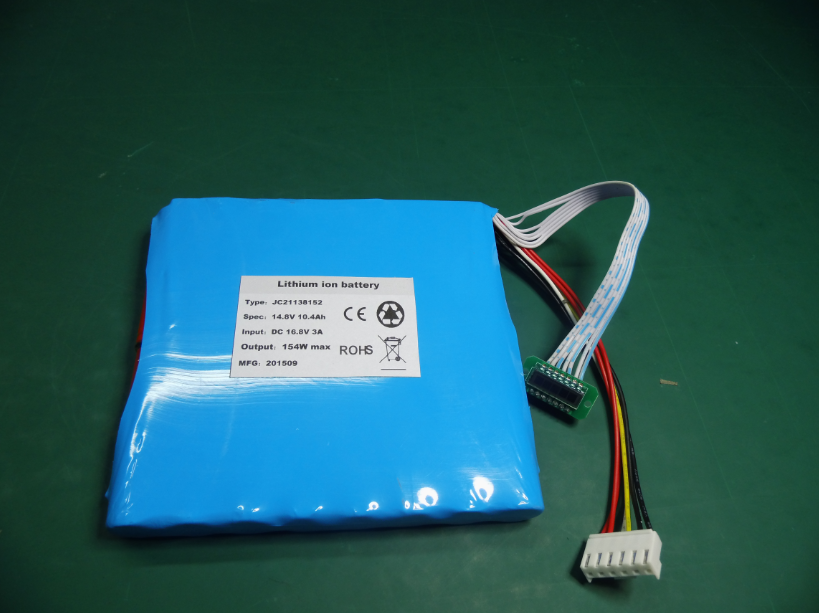 Lipo Battery with SMBUS