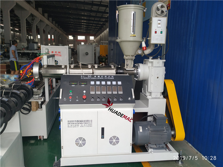 50 Single Screw Extruder 6