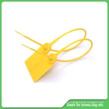 Уплотнение безопасности (дя-300) , Пластичное уплотнение