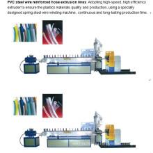 ПВХ стальной проволоки армированный шланг Экструзионная линия/машина