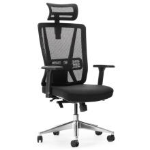 Kommerzieller Maschen-Bürostuhl der hohen Qualität