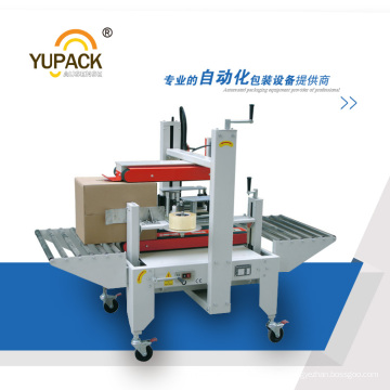 Yupack Seitendichtkarton Sealer Maschine