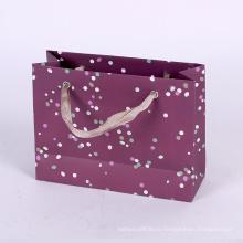 Новый причудливый изготовленный на заказ Логос напечатал мешок хозяйственной сумки бумажный мешок подарков с ручкой