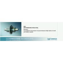 Морское устройство для уплотнения изолирующего вала (GCD)