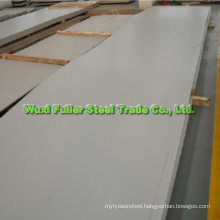 904L Stainless Steel Plates with 8.4 and 10mm Thickness