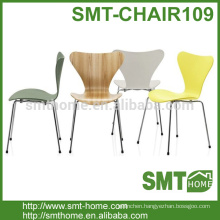 Modern Stackable Colorful Bentwood Easeful Dining Chair