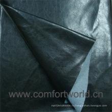 Полуфабрикаты кожаные (SAPU01098)