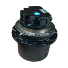 IHI 35J Final Drive Travel Motor