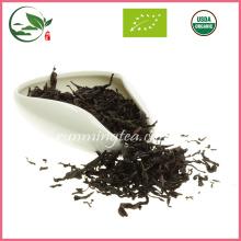 2017 Taiwan Hohe Berg Bio Gaba Schwarzer Tee