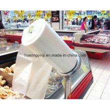 Машина для производства пакетов из пластика