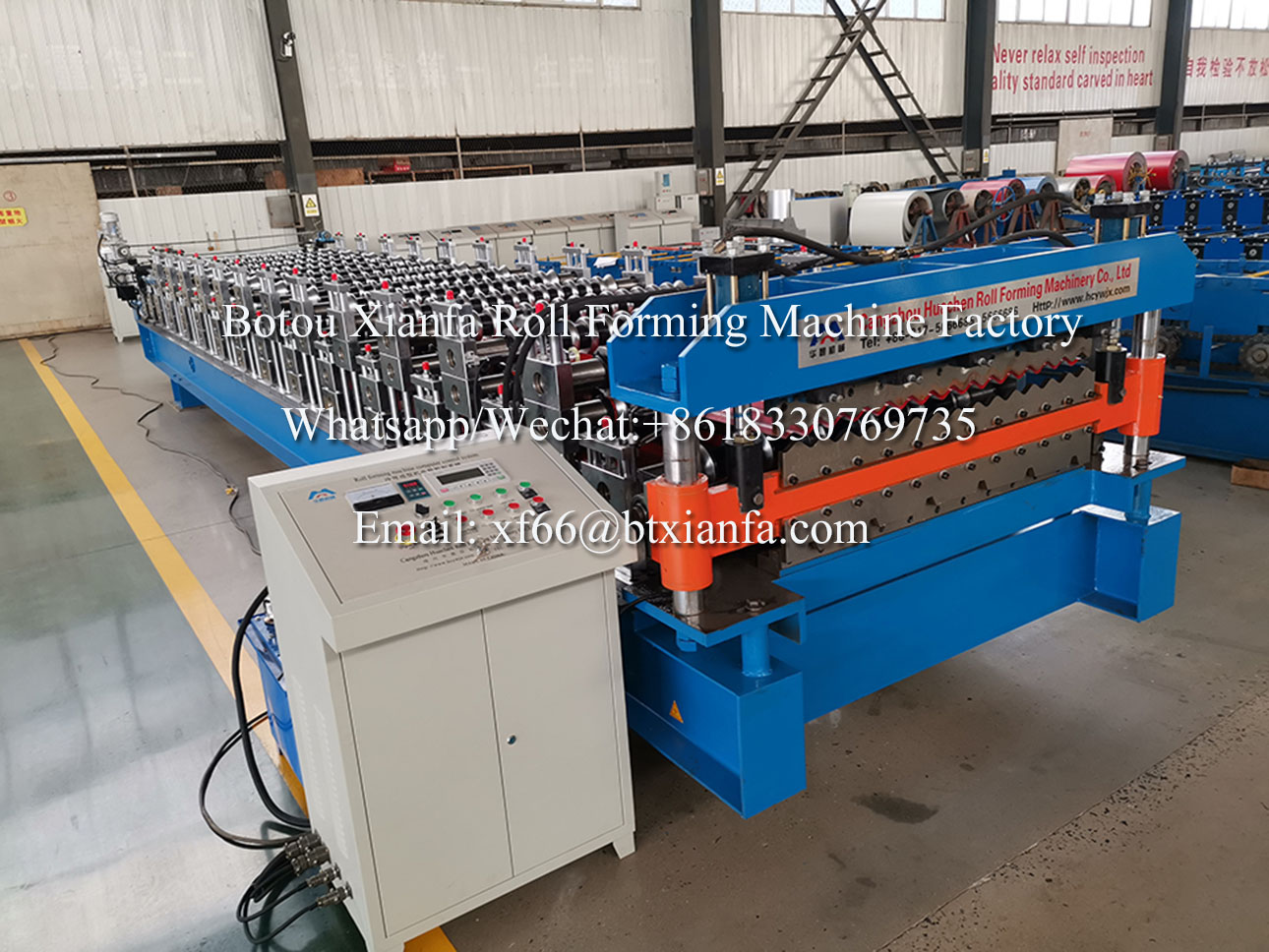 double layer roof sheet machine