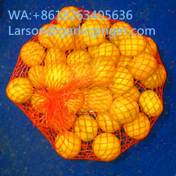 Nanfeng Small Size Kiat Orange