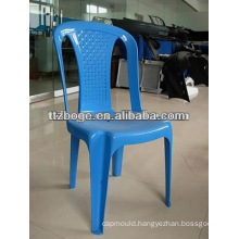 plastic chair seat mould/without arm chair moulding
