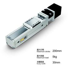 actuador lineal mini ATH3