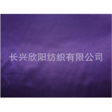 Tissu polaire polyester à armure toile