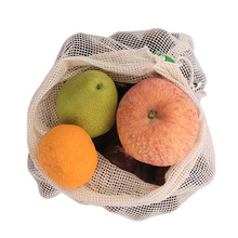Drawstring laundry organic cotton mesh produce bag for fruit storage cotton mesh bag