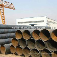 Современная современная углеродистая стальная труба erw