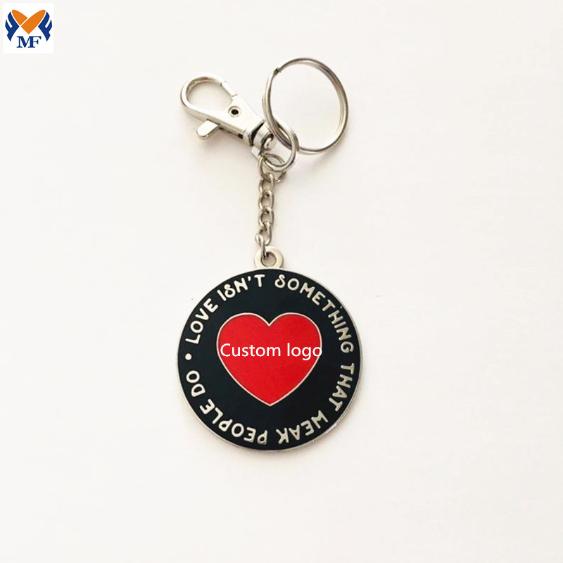 Keychain With Lobster