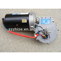 High Quality Yutong Bus Parts Wiper Motor ZD2733 24V 150W