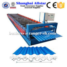 wall and floor tiles making machine