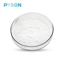 Papaïne (activité de l'enzymme ≥ 6000USP U / mg)