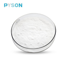 Папаин (активность фермента ≥ 6000USP Ед / мг)