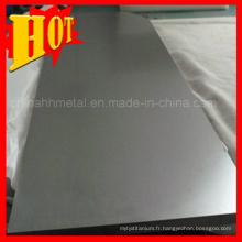 Baoji Gr 2 Titanium Plaque / Feuille pour l'Industrie