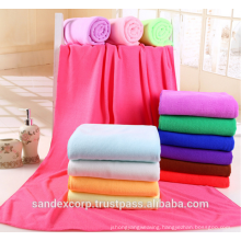 Plush Microfiber Bath Towels
