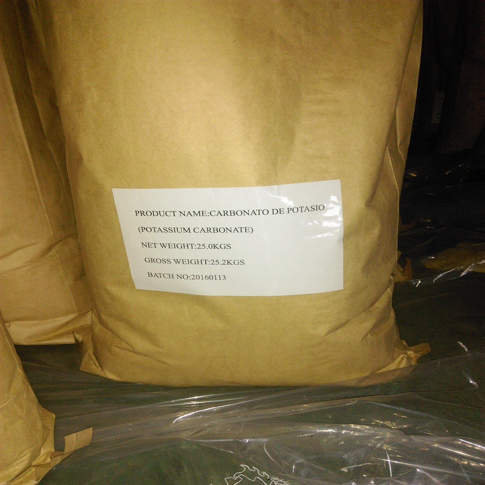 Food Grade White Crystal Potassium Bicarbonate-2