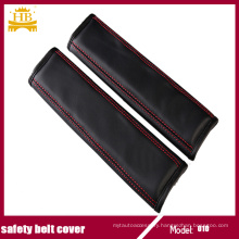 Comfortable Safety Belt Cover for Car with Your Embroidery Logo