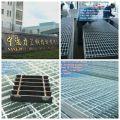 Galvanized Floor Panels by Steel Grating