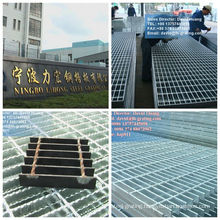 Galvanized Steel Grid, Steel Floor Lattice