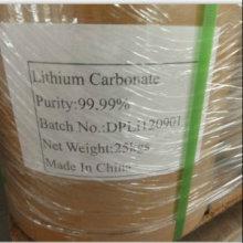 High Purity Lithium Carbonate 99.99%