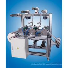 Multilayer Laminating Machine (220/320)