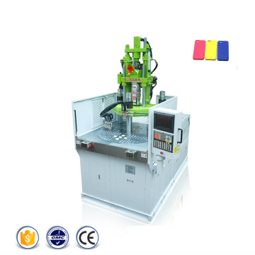 Mobile Phone Cover Injection Molding Machine Price