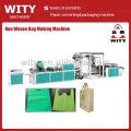 Multi Function Non Woven Box Bag Machine