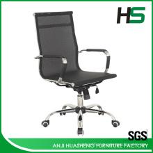 Cadeira de escritório giratória de malha preta barata